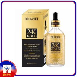 DR RASHEL  24K Gold Essence mask