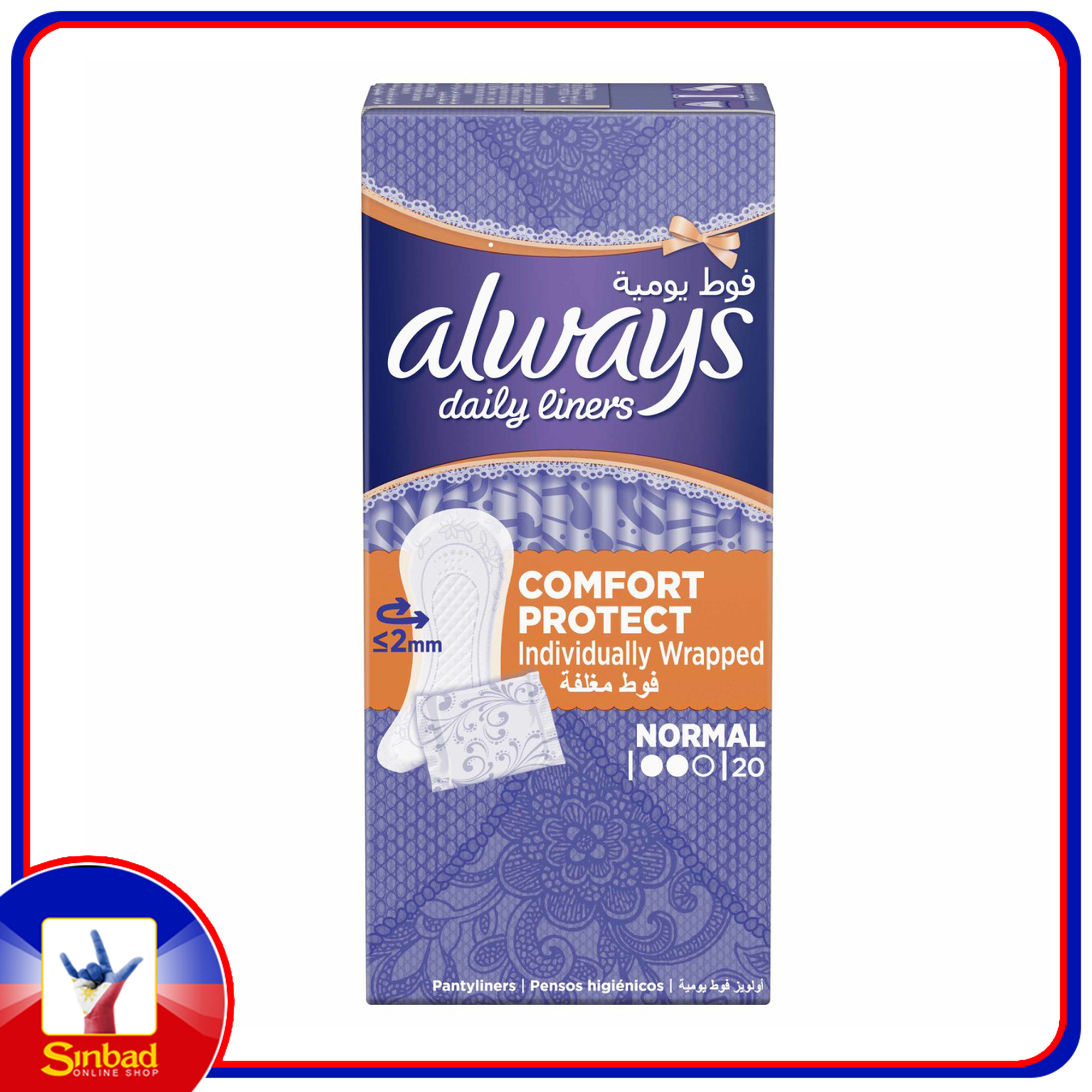Always Daily Liners Comfort Protect 20pcs