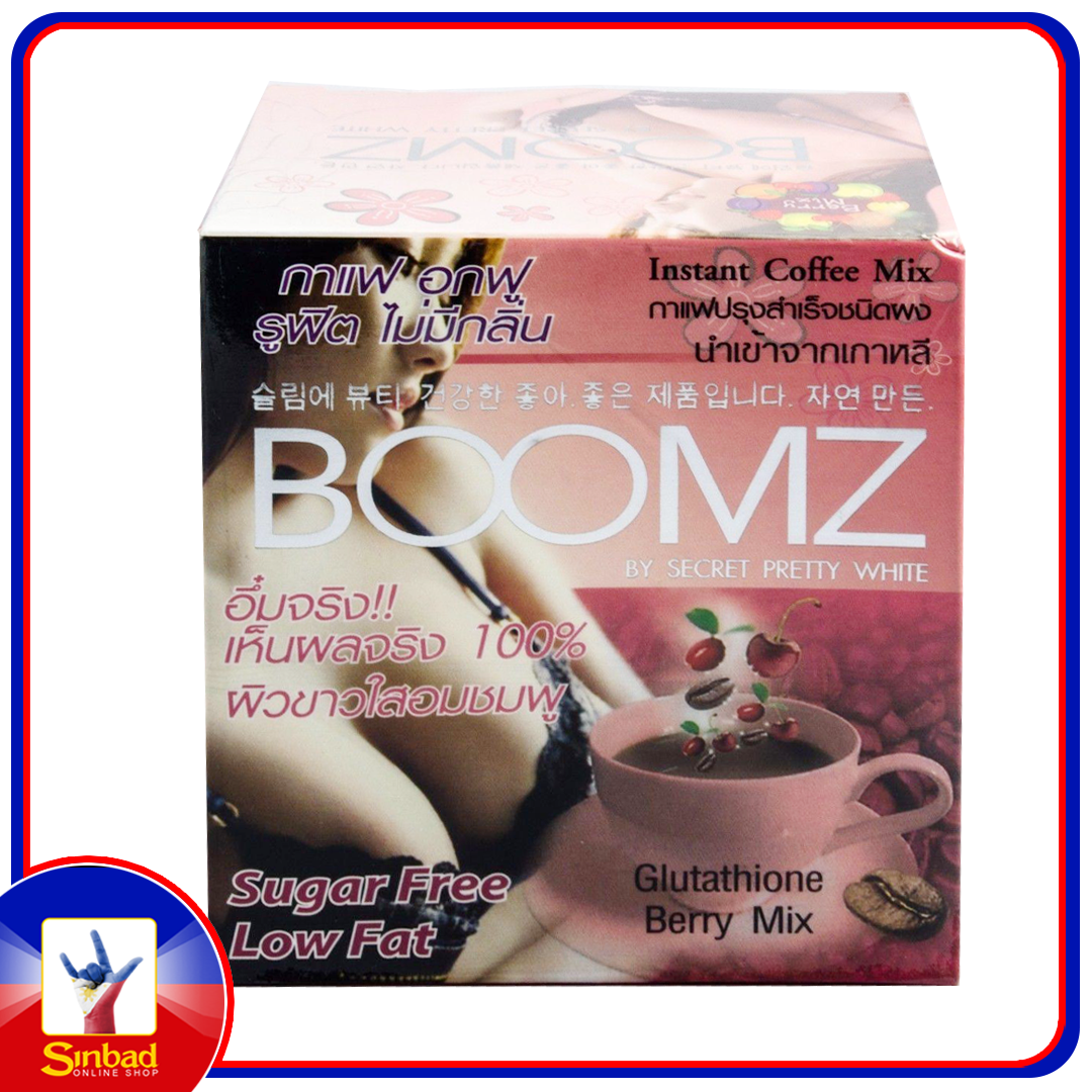 Boomz Instant Coffee Mix with glutathione and berry mix by secret pretty white