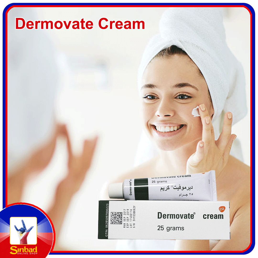 DERMOVATE CREAM 25G