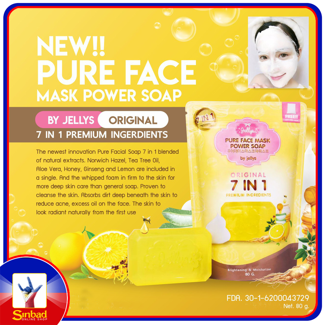 JELLYS PURE FACE MASK POWER SOAP 100% AUTHENTIC 80g