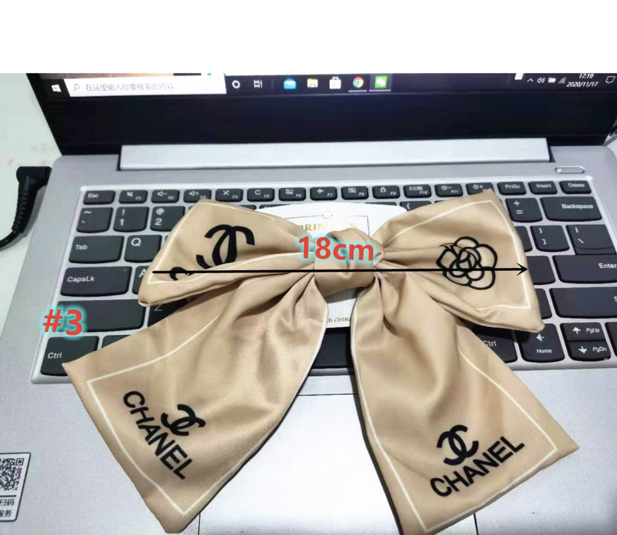 Hair clips cc design beige