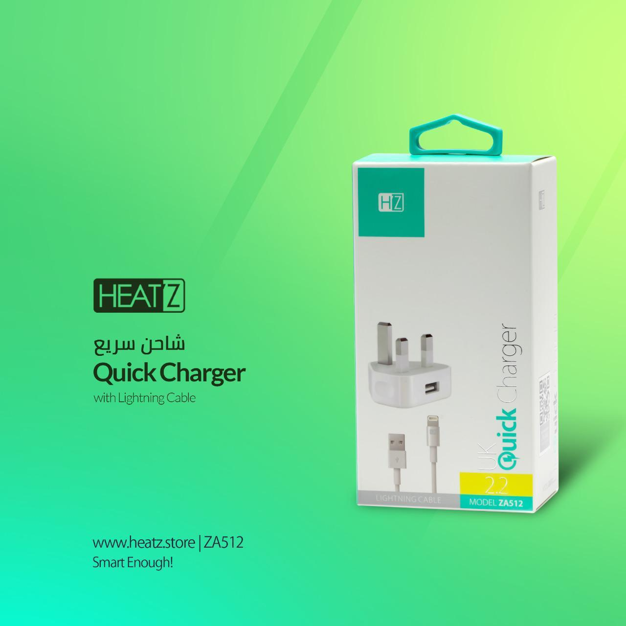 HZ CHARGER FOR IPHONE